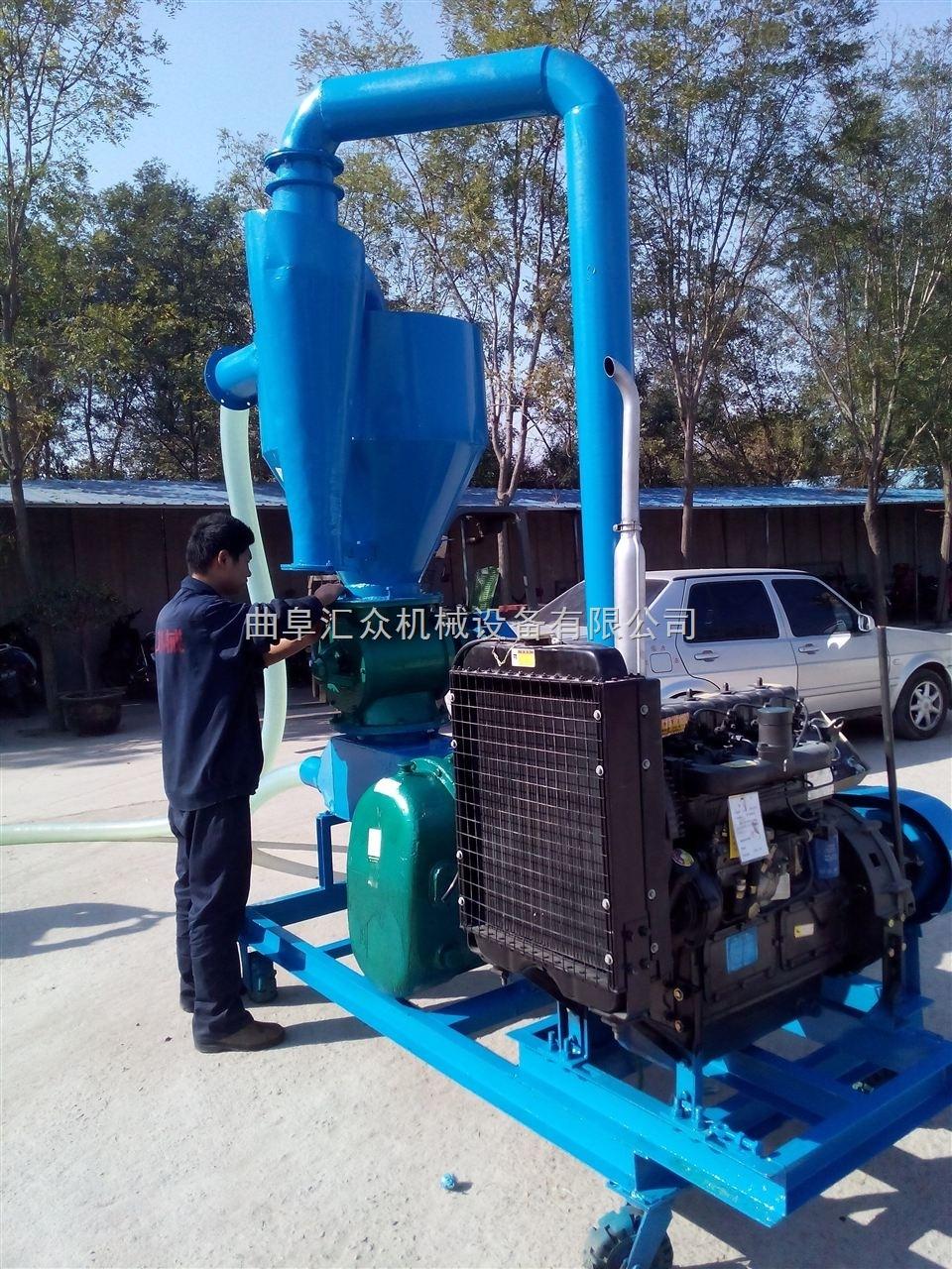 风送型柴油机吸粮机,粉料输送装灌吸料机