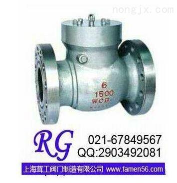 高压止回阀-结构图-上海茸工阀门制造有限公司