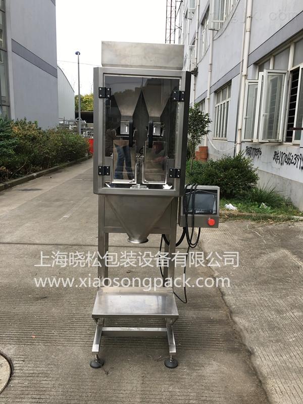 粮食定量包装机VS102