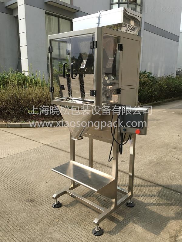 单振动鸡精包装秤VS103