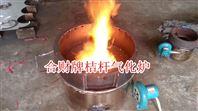 合财牌新一代秸秆气化炉 柴草汽化炉 无烟节能炉 农村节能炉