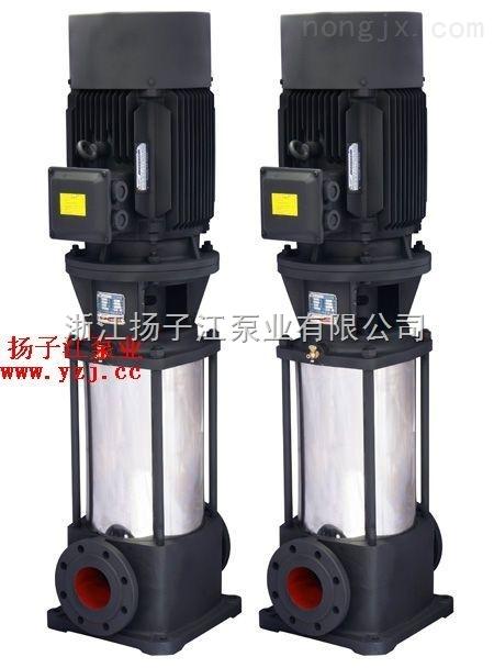 离心泵:GDLF型立式不锈钢多级离心泵