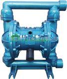 QBY隔膜泵:QBY铝合金气动隔膜泵