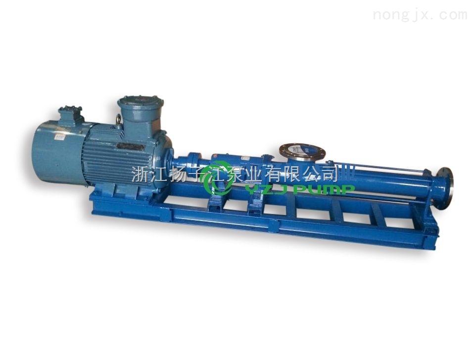不锈钢单螺杆浓浆泵/耐腐蚀浓浆输送泵/清淤泥专用卧式泥浆泵