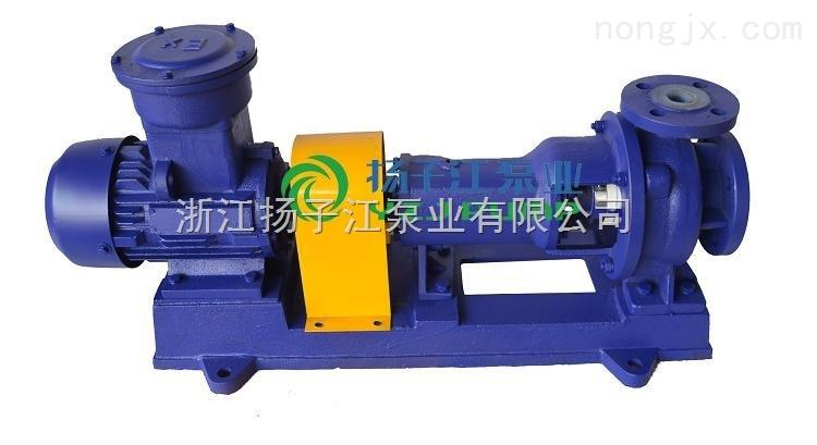 IHF-IHF型氟塑料离心泵