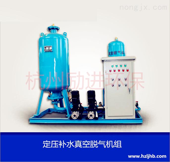 全自動真空定壓補水排氣機組