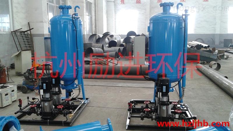 真空定壓補水排氣機組多少錢