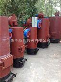 养殖热风炉出产厂家 蔬菜大棚暖风炉