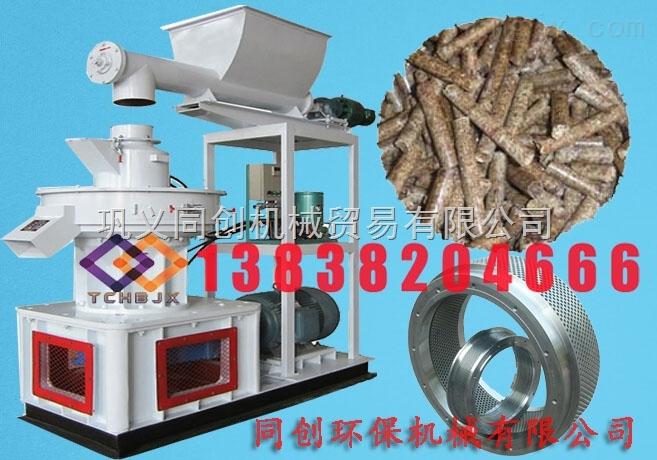 木材颗粒机提高废物利用率