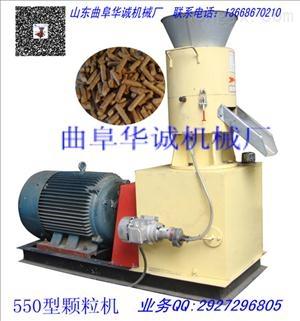 燃料造粒机  广州生物燃料造粒机