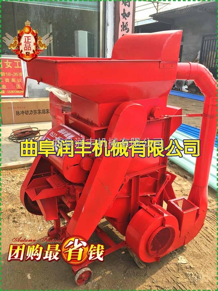 RF-BK-H-清选花生脱壳机 小型花生脱壳机