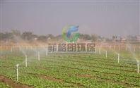 农业喷灌ca88亚洲城娱乐