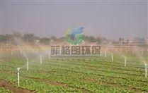 农业喷灌设备