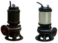 厂家直销长沙通大150HW-5型混流泵|农用灌溉混流水泵|混流泵