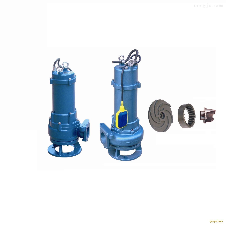 350qj潜水泵/天津潜水泵厂*大功率潜水泵*大流量潜水泵