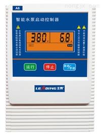 智能水泵控制器A6型