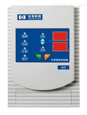 智能水泵控制器A2型