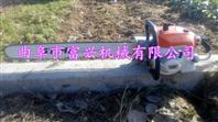 新款弧形铲头起树机  小型家用汽油移栽机