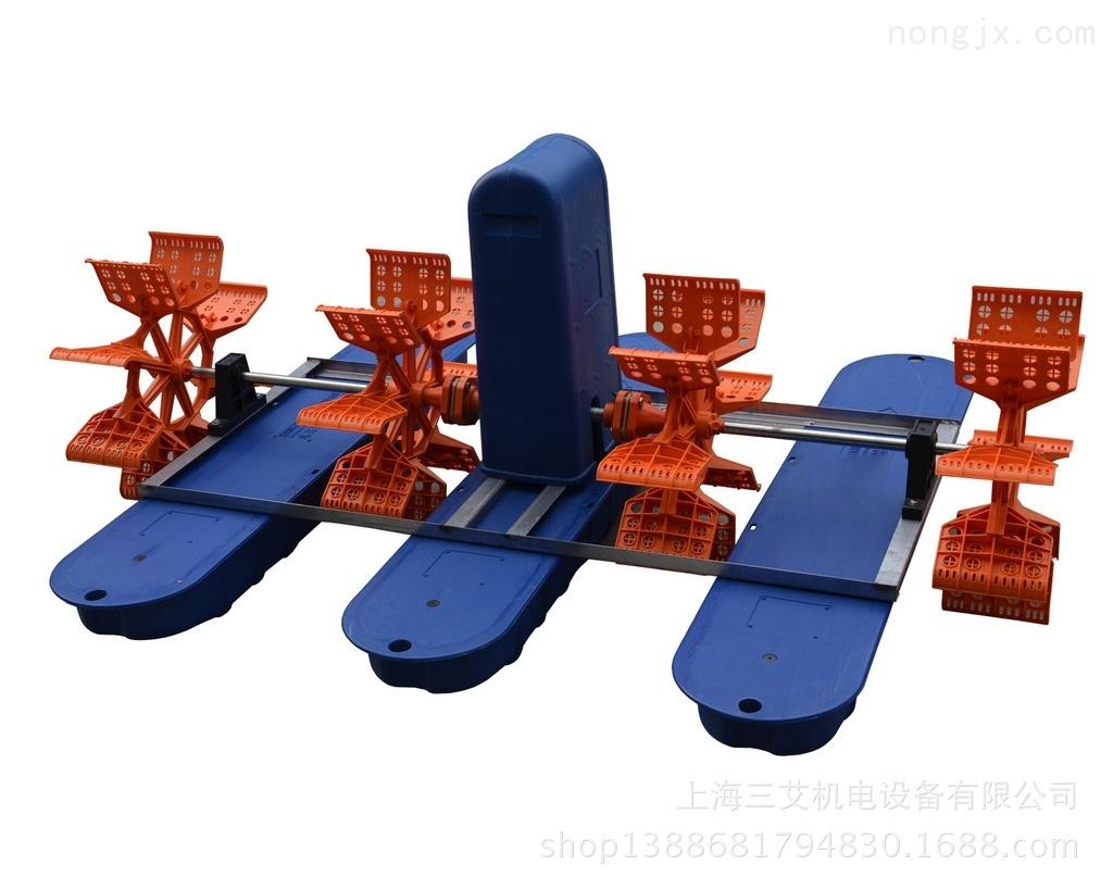 供应无锡凯灵YL-3.0叶轮式增氧机