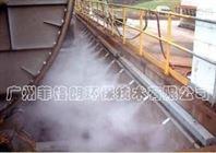 焦化厂喷雾除尘工程