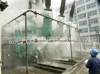 安徽焦化厂喷雾除尘设备价格/专业生产喷雾除尘系统