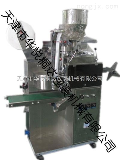 DXDK-100ND保健茶包装机