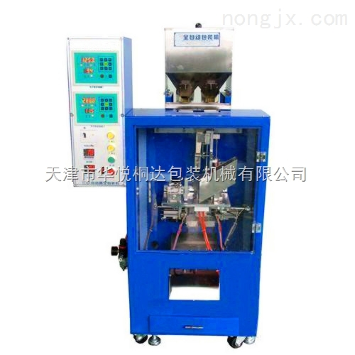 HY-ZK100保健茶包装机