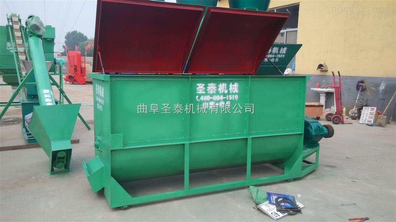 ZCL-500-大型卧式饲料搅拌机 养猪用什么饲料搅拌机设备