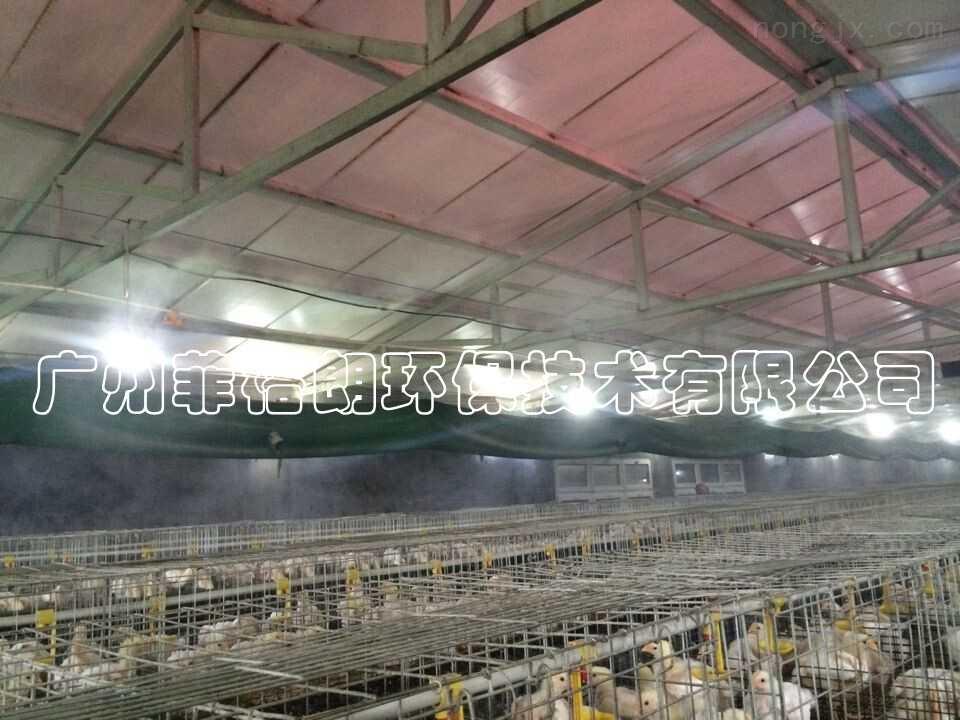 广东养殖场喷雾降温设备