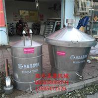 辽阳自酿烧酒设备价格 开放式冷却器 不锈钢蒸酒设备制造商