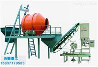 配方肥设备/掺和肥设备/BB肥生产线