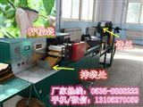 GDJ-NM四川柠檬套袋果袋机