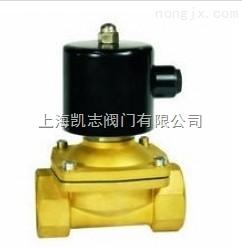 2W025-08黄铜电磁阀ZW025-08 1.0MPa