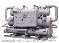-5度低温水冷螺杆冷水机组