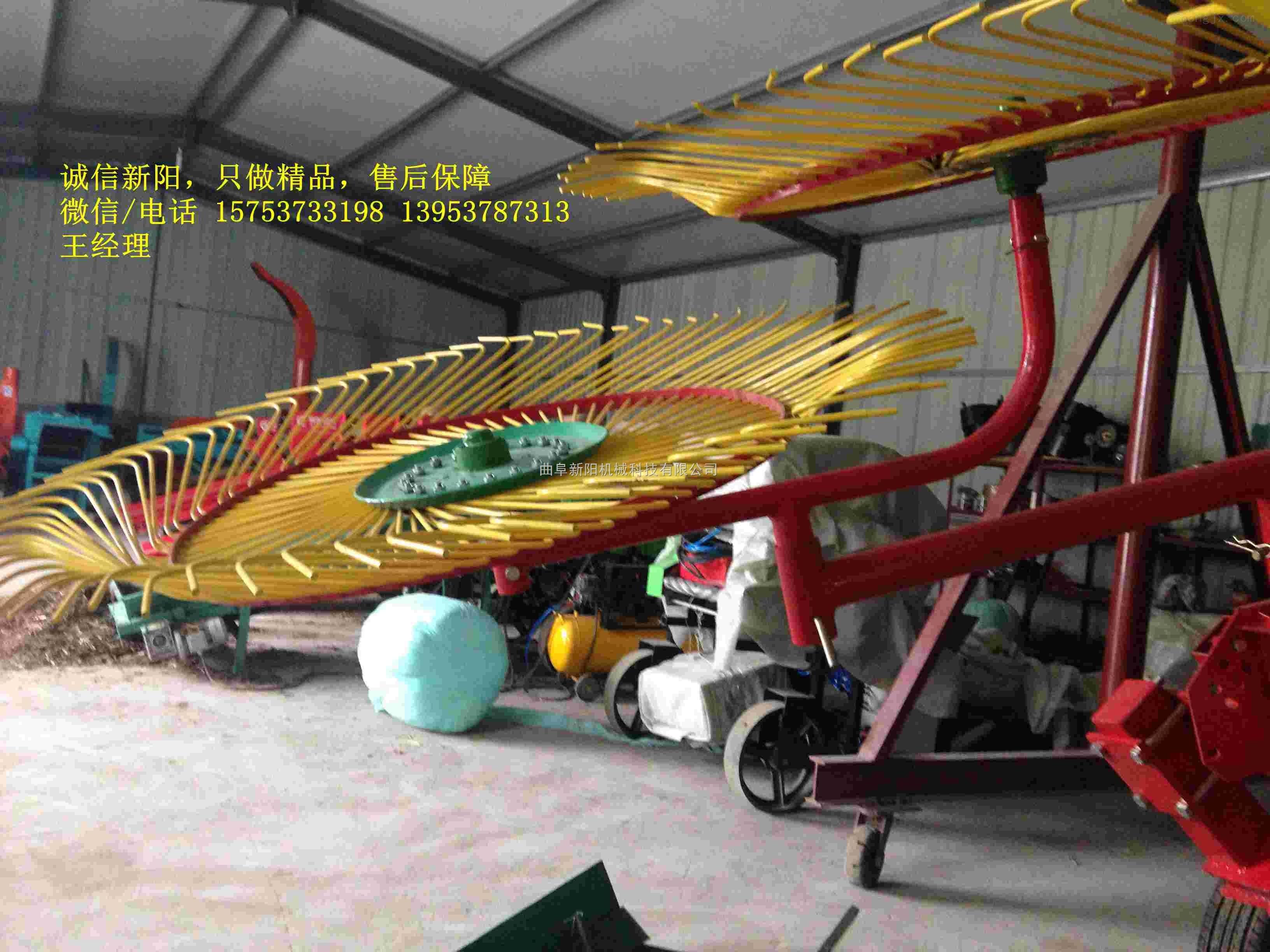xy型号-旋转式搂草机品牌