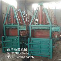 广东30吨废纸液压打包机图片 棉花打包机 卧式秸秆打包机圣嘉制造