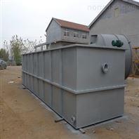 果洛地埋式一体化污水处理设备批发