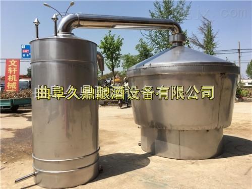 景德镇市小型蒸酒锅 家用酿酒机 自酿蒸馏器 酿酒设备