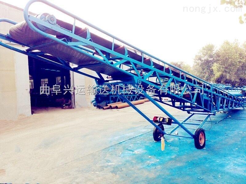 化肥装卸卡车用输送机,带转向轮移动胶带机