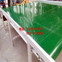 铝型材皮带输送机优点 白色PVC食品皮带输送机y7