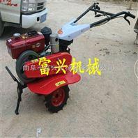 大棚翻地机 多功能松土旋耕机 小型汽油式旋耕除草机