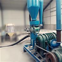诸暨可移动式气力吸粮机 木屑颗粒上料机 气力吸粮机价格 Y7L