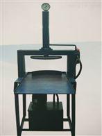 液压包菇机