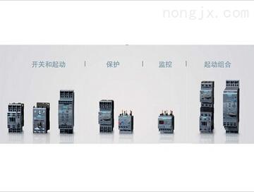 西门子仪器仪表三相电子式电能表