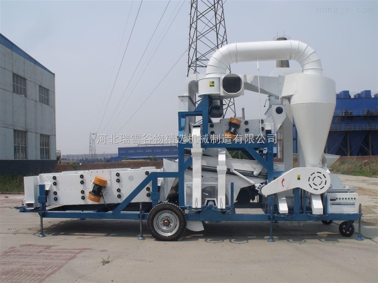 5XZF-10CDSF瑞雪复式精选机