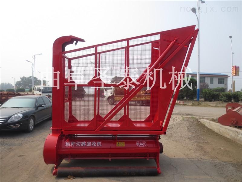 吉林拖拉机带秸秆粉碎机类型,玉米秸秆青贮收获机