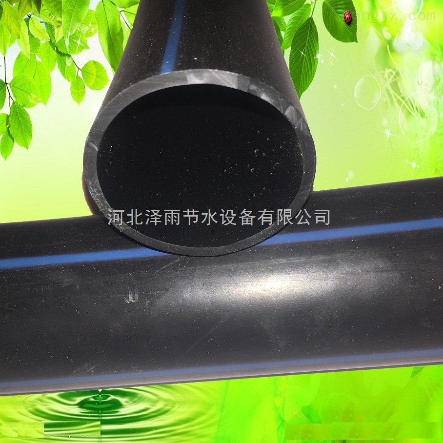 供应草莓滴灌管材农业滴灌管大棚滴灌带DN--20