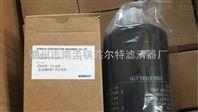 Kobelco YN02PU10101P1 神钢挖掘机滤芯,行情,价格,图片