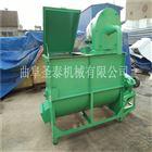 ZCL-2自吸式粉碎搅拌机价格 一吨饲料搅拌混合机