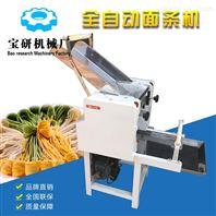 创业设备BY-40/60型压面面条机 大量供应 宝研机械